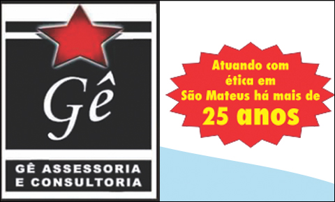 http://www.temtudoon.com.br/clientes/servicos_06.php